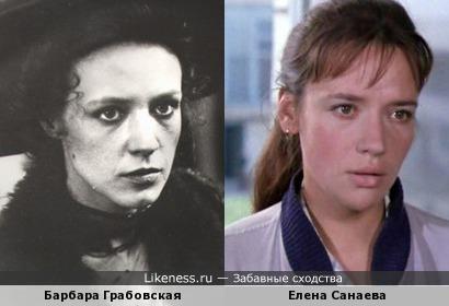 Елена Санаева и Барбара Грабовская