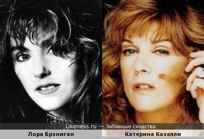 Лора Брэниган и Катерина Казелли