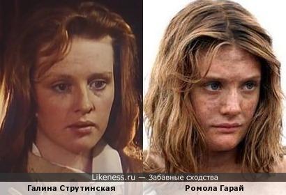 Галина Струтинская и Ромола Гарай