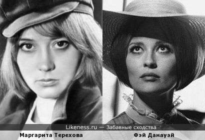Маргарита Терехова и Фэй Данауэй: две Миледи