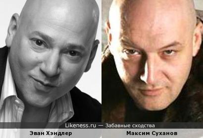 Эван Хэндлер и Максим Суханов