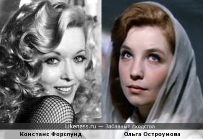 Констанс Форслунд и Ольга Остроумова