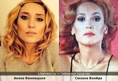 Алена Винницкая и Сюзана Виейра