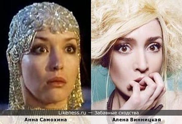Анна Самохина и Алена Винницкая