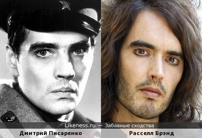 Расселл Брэнд и Дмитрий Писаренко