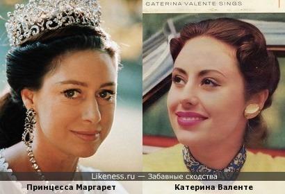 Принцесса Маргарет ( Маргарет Роуз Виндзор) и Катерина Валенте