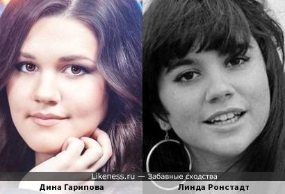 Дина Гарипова и Линда Ронстадт