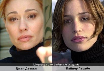 Джая Дзукки и Пайпер Перабо