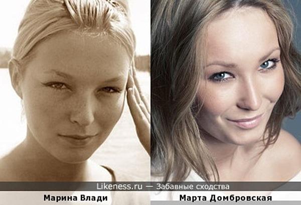 Марина Влади и Марта Домбровская