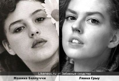 Молоденькие Моника Беллуччи и Лянка Грыу