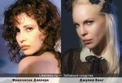 Франческа Деллера и Джулия Ванг