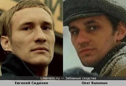 Евгений Сидихин и Олег Валкман
