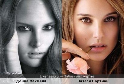 Натали Портман и Донна МакФейл (модель)