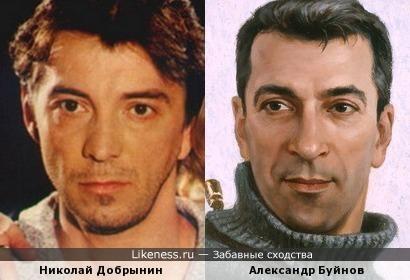 Рисовали Александра Буйнова, получился Николай Добрынин