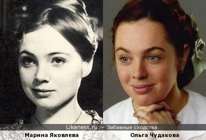В Ольге Чудаковой увидела черты Марины Яковлевой