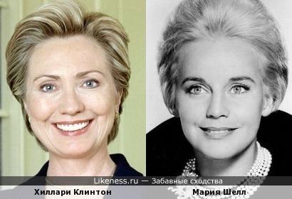 Хиллари Клинтон и Мария Шелл