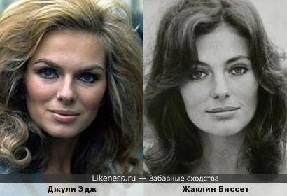 Джули Эдж похожа на Жаклин Биссет