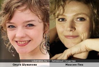 Ольга Шувалова и Максин Пик