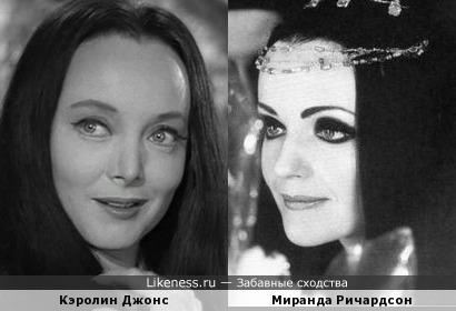 Кэролин Джонс и Миранда Ричардсон: похожие персонажи
