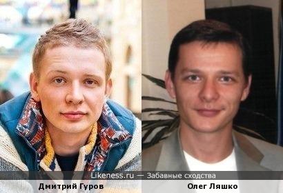 КВН-щик Дмитрий Гуров и тот еще юморист Олег Ляшко