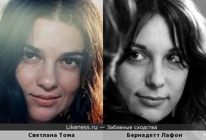 Светлана Тома и Бернадетт Лафон