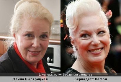 Элина Быстрицкая и Бернадетт Лафон