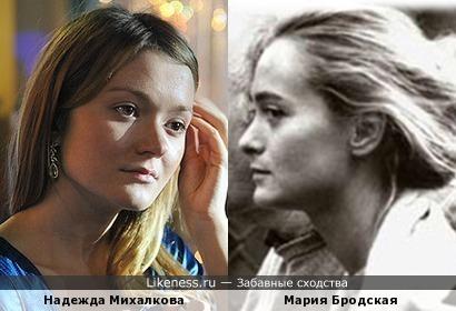 Надежда Михалкова и Мария Бродская (Соццани)