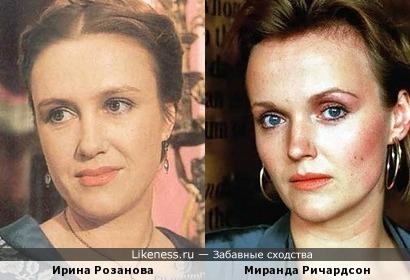 Ирина Розанова и Миранда Ричардсон