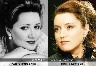 Ольга Бородина и Ирина Крутова