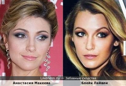 Анастасия Макеева и Блек Лайвли (проверяя, заметила, что обеих сравнивали с Джейн Сеймур)