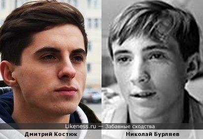 Дмитрий Костюк и Николай Бурляев