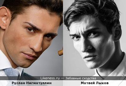 Матвей Лыков (сын Александра Лыкова, актер и модель) и Руслан Нигматуллин