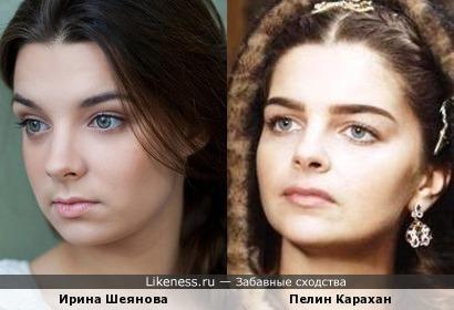 Ирина Шеянова и Пелин Карахан