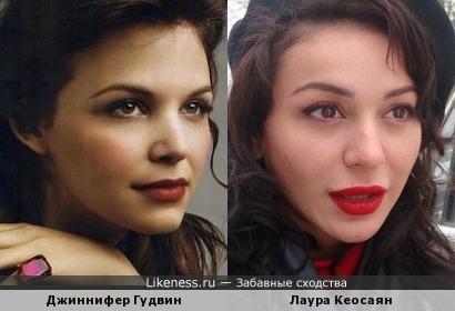 Джиннифер Гудвин и Лаура Кеосаян