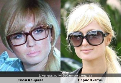 Пэрис Хилтон и Сюзи Кендалл