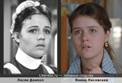 Янина Лисовская и Лесли Данлоп