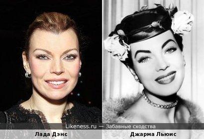 Джарма Льюис и Лада Дэнс