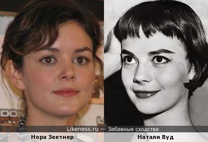Нора Зеетнер и Натали Вуд