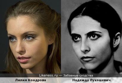 """Лилия Кондрова и Надежда Лукашевич (трио """"Мередиан"""")"""
