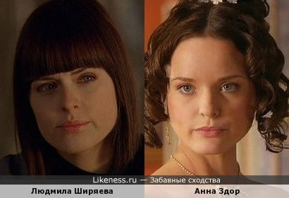 Людмила Ширяева и Анна Здор