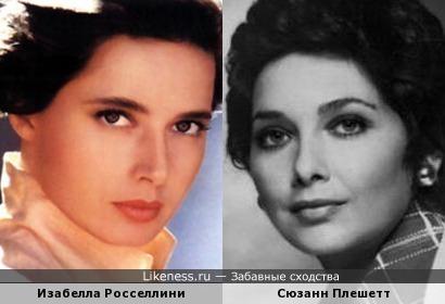 Изабелла Росселлини и Сюзанн Плешетт