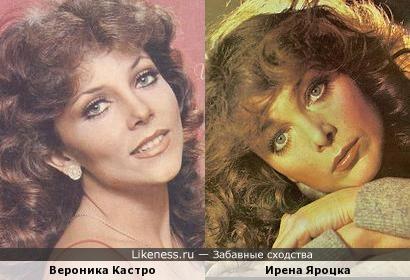 Ирена Яроцка и Вероника Кастро