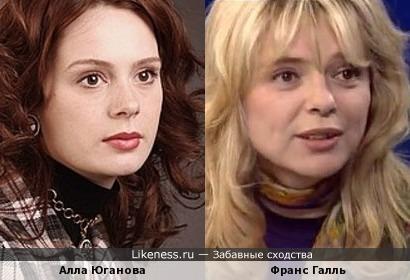 Алла Юганова и Франс Галль