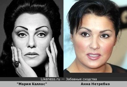 Две дивы: Тайн Дейли в образе Марии Каллоси Анна Нетребко