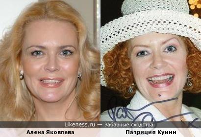 Алена Яковлева и Патриция Куинн