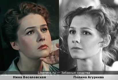 Нина Веселовская и Полина Агуреева