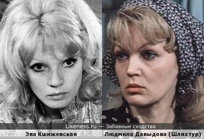 Людмила Давыдова и Эва Кшижевская: пани модистка