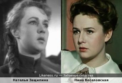 Нина Веселовская и Наталья Защипина