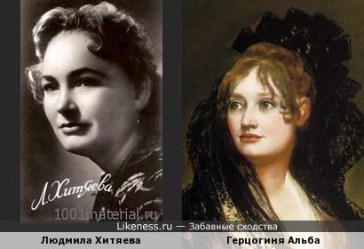 Людмила Хитяева и таинственная герцогиня Альба, возлюбленная Франсиско Гойи