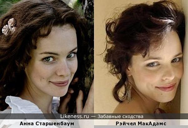 Анна Старшенбаум показалась похожей на Рэйчел МакАдамс больше, чем на саму себя